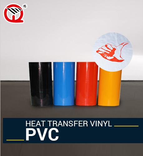 heat transfer vinyl pvc product homepage