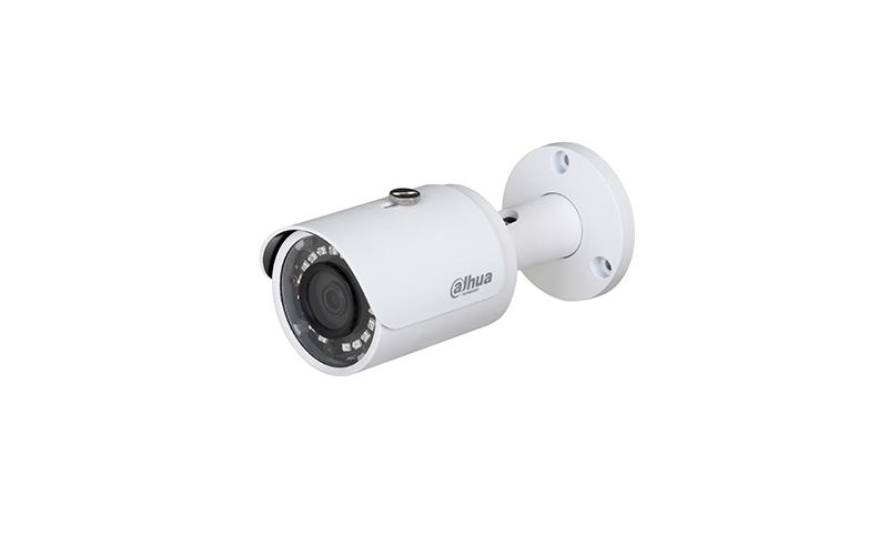 Jual CCTV Dahua HAC-HFW1200SP